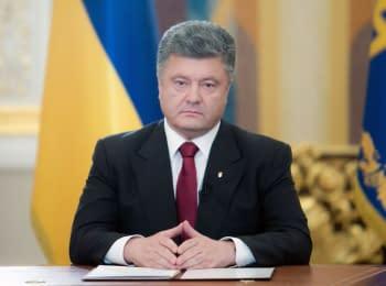 Прес-конференція Петра Порошенка, 29.12.2014