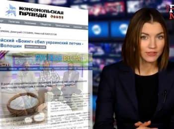 StopFakeNews. Випуск 40