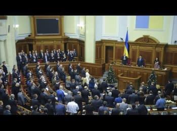 «Ваша Свобода»: Робота Верховної Ради - плюси і мінуси