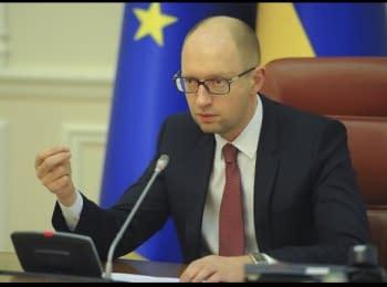 Прес-конференція Прем'єр-міністра України Арсенія Яценюка, 30.12.2014
