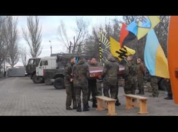 """Soldiers of the """"Azov"""" battalion bade farewell to their fallen comrade - Vietnam"""
