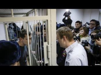 Після вироку Навальним. Манежна площа, 30.12.2014