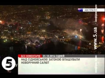 New Year fireworks in Sydney 2015