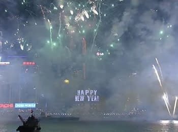 North Korea and Hong Kong enters 2015