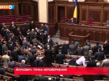 Ukraine - 2014. Year in Review. Yanukovych: Point of no return