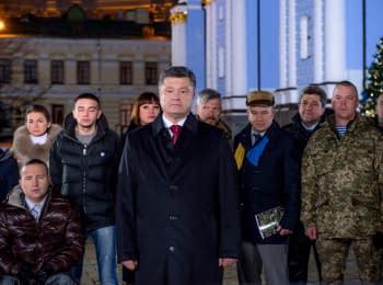 Новорічне вітання Президента України