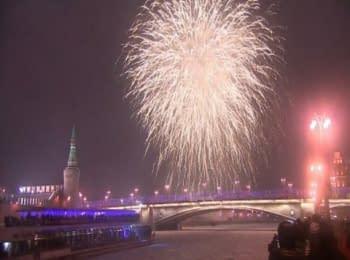 Святкування Нового року в Москві