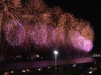 Бразилия встречает Новый год