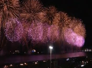 Brazil Celebrates New Year