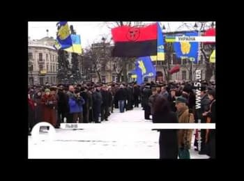 Lviv celebrated 106th anniversary of the birth of Bandera