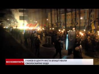 Torchlight procession in honor of the birthday of Stepan Bandera in Kiev