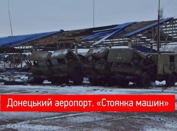 "Donetsk airport. ""Parking"""