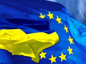 Ukraine's foreign policy. Changing course in year