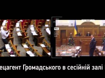 """""""Нова рада"""". Епізод п'ятий (новорічний). Hromadske.doc"""