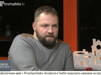 Maxim Muzyka on how New Year was celebrated in the Pisky village