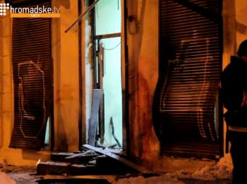 """In Odessa, there was an explosion in the """"Coordination Council of NGOs"""""""