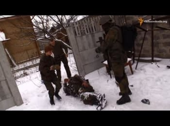 """How commander of """"Carpathian Sich"""" was wounded"""