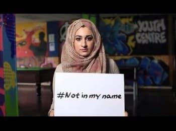 "Харьков. Акция в поддержку французов ""Not in my name. Je suis Charlie"""