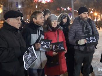 Акция солидарности с Charlie Hebdo в Харькове
