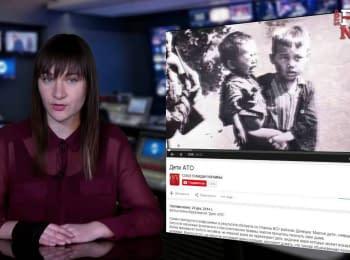 StopFakeNews: Жарт Яроша, фото з Беслана та фейкове відео з Німеччини
