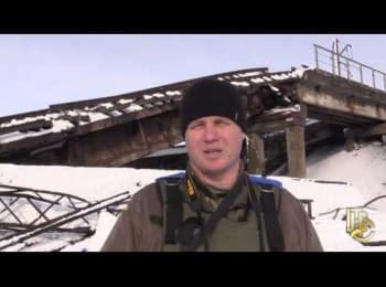 Відновлено рух автодорогою національного значення Слов'янськ-Донецьк-Маріуполь
