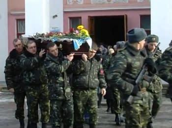 В городе Христиновка на Черкащине попрощались с Сергеем Попиком, погибшего на Донбассе