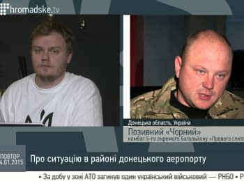 """Combat """"Chorniy"""" on the situation in Donetsk airport"""