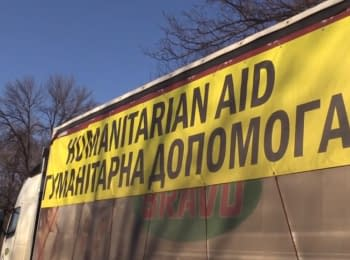Humanitarian aid from Czech Republic reached Ukraine