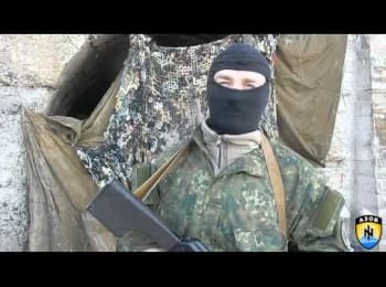 """""""Adit"""". Life and war of the """"Azov"""" battalion soldiers"""