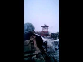Battle near Donetsk airport weather station
