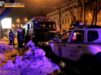 Another explosion in Odessa