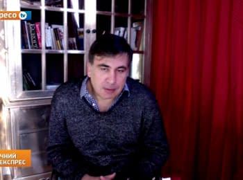 Actual interview with Mikhail Saakashvili