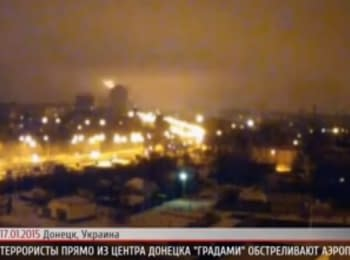 """The terrorists firing from MLRS """"Grad"""" from a central part of Donetsk"""