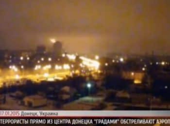 """Террористы ведут огонь из """"Града"""" с центральной части Донецка"""