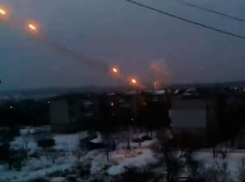 "Donets'k. Terrorists firing from MLRS ""Grad"" from residential area"
