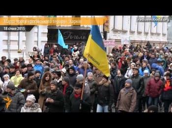 Несколько тысяч человек вышли на марш против «российского террора» в Харькове