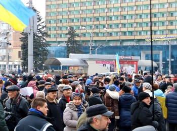 В Запорожье прошел марш памяти жертв терроризма на Донбассе