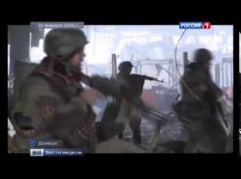 "Militants with ""Russian Naval Infantry"" marks in Donetsk airport, 15.01.15"
