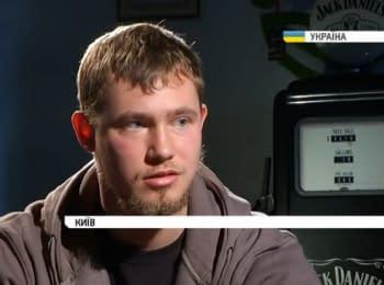 Илья Богданов, бывший офицер ФСБ России, который воюет за Украину. Инервью 5 каналу