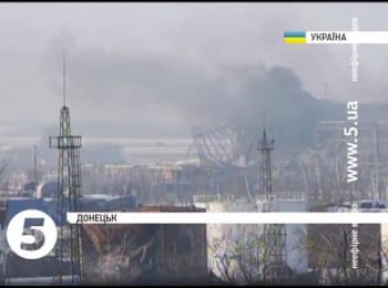 Militants blew up the 2nd floor of the new terminal of Donetsk airport - there are casualties