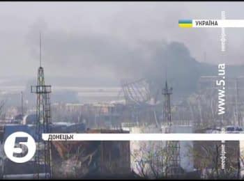 Бойовики підірвали 2-й поверх нового терміналу Донецького аеропорту - є жертви