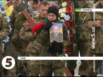 """Прощание с бойцом батальона """"Айдар"""" в Киеве"""
