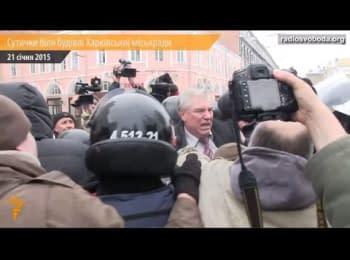 Схватка активистов и милиции у здания мэрии в Харькове