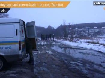 Вибух зруйнував залізничний міст в Запорізькій області