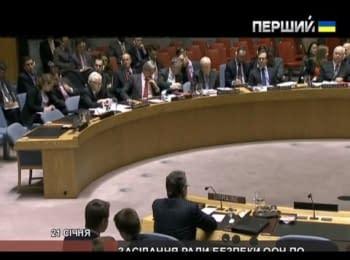 Засідання Ради безпеки ООН щодо ситуації в Україні, 21.01.2015