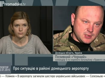 "Battalion commander ""Chorny"" on the situation of Donetsk Airport"