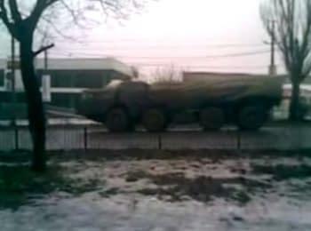 "MLRS ""Smerch"" of militants in Makeevka, 22.01.15"
