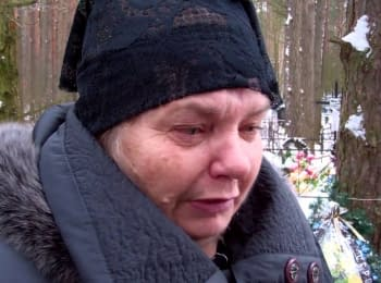 Anniversary of the death of a Heavenly Hundred hero Myhailo Zhyznevskyy