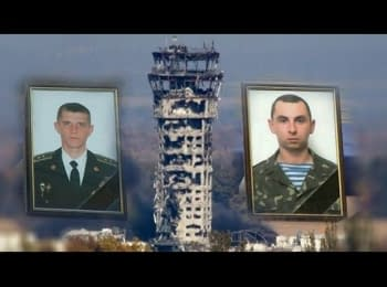 Farewell for two soldiers of the 95th Brigade in Zhytomyr
