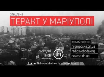 Маріуполь в прямому ефірі, 24.01.2015